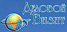 Business Visit Company's Company logo