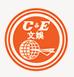 Cultural & Entertainment Holidays Pte Ltd's Company logo