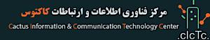 Cactus Ict Center's Company logo