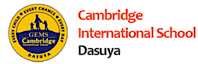 Cambridge International School, Dasuya's Company logo