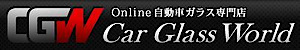 Car Glass World's Company logo