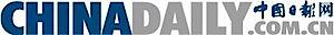 CDIC's Company logo