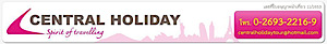 Central Holiday's Company logo