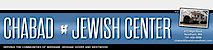 Chabad Jewish Center Needham Dedham Dover Westwood's Company logo