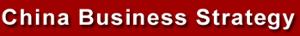China Business Strategy's Company logo