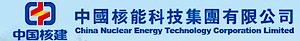 China Nuclear Energy Technology Corporation Ltd's Company logo