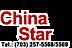 Chinastarmanassas Logo