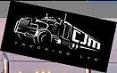 CJM Trucking's Company logo