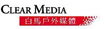 Clear Media's Company logo