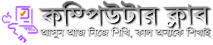 Computer Club Bd's Company logo