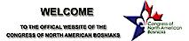 Congress of North American Bosniaks's Company logo