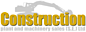 Construction Plant and Machinery Sales Logo