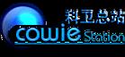 Cowie Station Tawau's Company logo