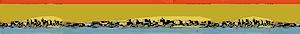 Crap Souvenirs's Company logo