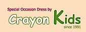 Crayonkidsfashion's Company logo