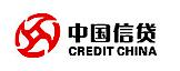 Credit China Holdings's Company logo
