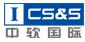 ChinaSoft International's Company logo