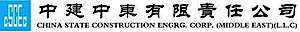 Chinaconstruction's Company logo