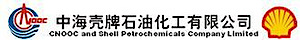 CNOOC and Shell Petrochemicals Company Limited's Company logo