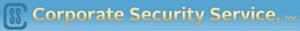 Corporate Security Service's Company logo