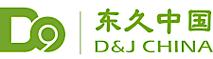 Dongjiu China's Company logo