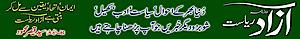 Daily Azad Riasat's Company logo