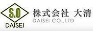Daisei's Company logo