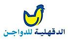 Dakahlia Poultry's Company logo