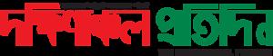 Dakhinanchal Protidin's Company logo