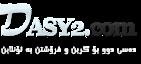 Dasy2's Company logo