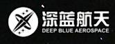 Deep Blue Aerospace's Company logo
