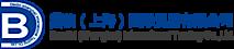 Denbri Shanghai International Trading's Company logo