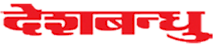 Deshbandhu's Company logo
