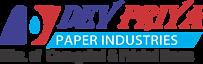 Devpriya Paper Industries's Company logo