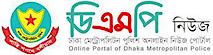 Dhaka Metropolitan Police's Company logo