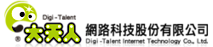 Digi-talent Internet Technology's Company logo
