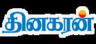 Dinakaran Daily Newspaper's Company logo