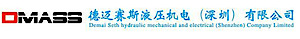 Dmass Hydraumatic Mechanism-electricity (Shenzhen)'s Company logo