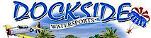 Dockside Watersports's Company logo
