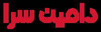 Domain Sara's Company logo