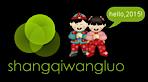 Dongying Shangqi Wangluo Jishu's Company logo