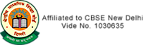 Dps Sagar's Company logo