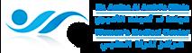 Dr Amina Al Amiri Clinic's Company logo