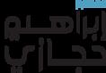 Dr Ibraheem Hijazi's Company logo