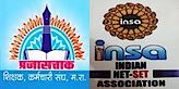 Dr Subhash Gawai Shikshak Matadar Sangh Amravati's Company logo