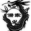 Dragon Intl's Company logo
