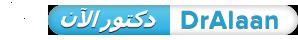 Dralaan's Company logo