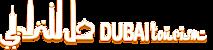 Dubaitourism's Company logo