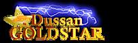 Dussan-goldstar.com - Tamil Media Entertainment Site   High Quality Releases's Company logo