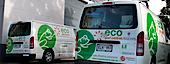 Eco Pest Control Pty Ltd's Company logo